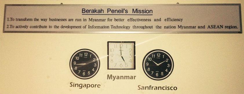 Berakah Peneil's Mission
